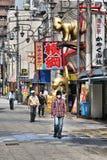 Osaka - Shinsekai Royaltyfria Bilder