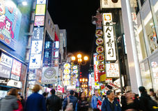 Osaka Shopping and Dining Stock Photography