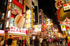 Osaka Shopping and Dining Stock Photography