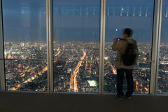 Osaka Skyline at night. Stock Photo