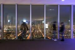 Osaka Skyline at night. Stock Photography