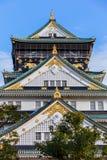 Osaka slott i höst Arkivfoto