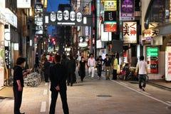 Osaka Soemon Cho Fotografia Stock Libera da Diritti