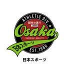 Osaka sports tshirt graphic. Athletic Osaka t-shirt graphic typography design, vector image Royalty Free Stock Image