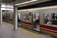 Osaka Station Royalty Free Stock Images