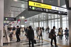 Osaka Station, Japan Royalty Free Stock Photo