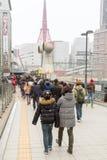 Osaka Station Royalty Free Stock Image