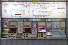 Osaka Station ticket machine Stock Photography