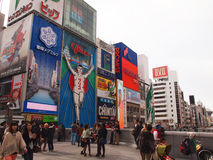 Osaka Street scene. The popular Shinsaibashi shopping district  in Osaka, Japan Royalty Free Stock Photography