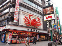 Osaka Street-scène-krab! Stock Afbeeldingen