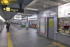 Osaka Subway Imagen de archivo libre de regalías