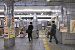 Osaka Subway Foto de archivo