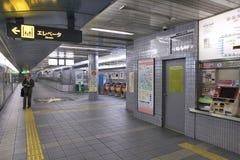 Osaka Subway Royalty Free Stock Image
