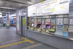 Osaka Subway Stock Photography