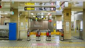 Osaka Subway Stock Photos