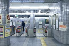 Osaka Subway Station Stock Images