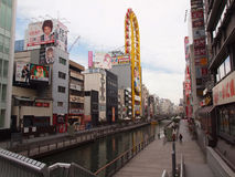Osaka ulicy scena Fotografia Royalty Free