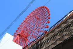 OSAKA UMEDA HEP FIVE Stock Images
