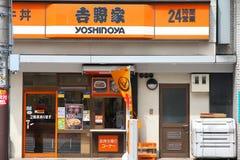 Osaka Yoshinoya fast food Stock Photography