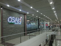 Osaki, Suchi-Stange Lizenzfreies Stockfoto