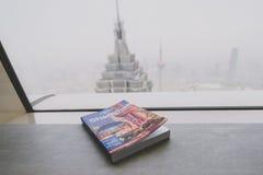 Osamotniona planety podróży książka, Szanghaj, Chiny Obraz Royalty Free