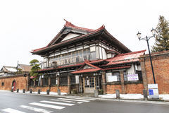 Osamu Dazai memorial hall Stock Photos