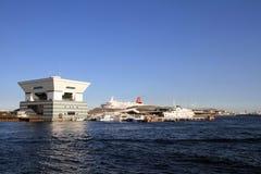 Osanbashi-Pier in Yokohama Lizenzfreie Stockbilder