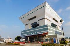 Osanbashi Pier - Yokohama International Passenger Terminal in Japan Royalty Free Stock Images