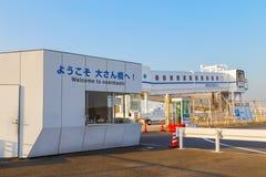 Osanbashi Pier - Yokohama International Passenger Terminal in Japan Royalty Free Stock Photos