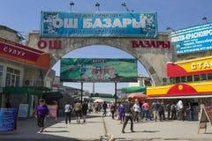OSH Bazaar. The biggest bazaar in the capitol of Kyrgyzstan, Bishkek Stock Image