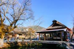 Oshino-hakkai Stockbild