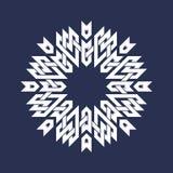 Osiem wskazywali kurenda wzór w orientale przecina linia styl Biały mandala w płatkach śniegu tworzy na błękitnym tle ilustracji