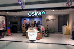 OSIM in Hong Kong stockbild