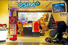 Osim retail outlet, hong kong Royalty Free Stock Photos