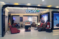 Osim shop in hong kong Stock Photo
