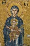 oskuld för sophia för moder för barnhagiamosaik Royaltyfria Bilder