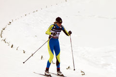 Oslo - FEB 24: FIS Nordic World Ski Championship, Stock Photo