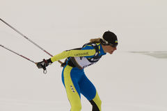 Oslo - FEB 24: FIS Nordic World Ski Championship, Stock Photography