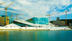 Oslo, Norvegia Immagini Stock