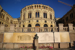 OSLO, NORWAY – AUGUST 17, 2016: Norwegian parliament designed Royalty Free Stock Image