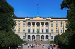 OSLO, NORWAY – AUGUST 17, 2016: Tourist visit The Royal Palace Royalty Free Stock Photography