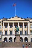 OSLO, NORWAY – AUGUST 17, 2016: Tourist visit The Royal Palace Stock Images