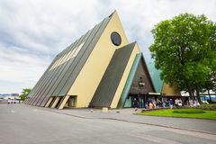 Fram Museum in Oslo. OSLO, NORWAY - JULY 21, 2017: The Fram Museum or Frammuseet is a museum of Norwegian polar exploration. Fram Museum located on Bygdoy royalty free stock photography