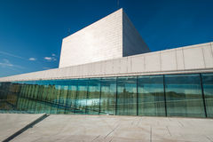 Oslo Opera close up Stock Photos