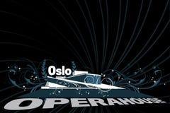 Oslo Opera House. Illustration of the Norwegian Opera House in Oslo Stock Photo