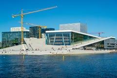 The Oslo Opera House  Stock Photo