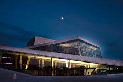 Oslo opera house / Den norske opera. Oslo opera house in nighttime Stock Image