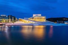 The Oslo Opera House, Norway. Oslo, Norway - July 15, 2015: Night View of The Oslo Opera House Is The Home Of The Norwegian National Opera And Ballet. Norway Stock Photos