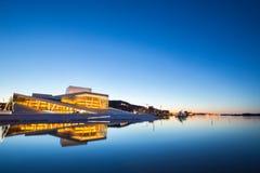 Oslo Opera House Royalty Free Stock Images