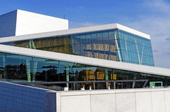 Oslo opera house at summer details Royalty Free Stock Photography